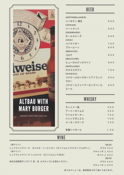 ALCOHOL MENU 1