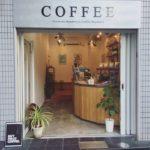 新コンセプトコーヒースタンドが代官山・中目黒エリアにオープン。