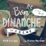BON DIMANCHE MARCHÉ〜パリの蚤の市〜自然を大切に