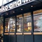 niko and … COFFEEから『どら焼き×珈琲』がテーマの新商品!