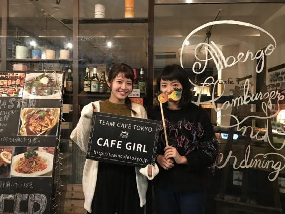 渋谷カフェ,初台カフェ