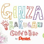 店内全てがキャンパスに!?銀座に落書きカフェ『GINZA RAKUGAKI Café & Bar by Pentel』が期間限定オープン!