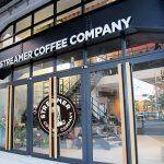 渋谷限定!STREAMER COFFEE COMPANYの7周年EVENT!!カフェラテをお得にGETしよう!