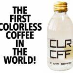 コーヒー界の新常識!話題の無職透明の「クリアコーヒー」発売開始!