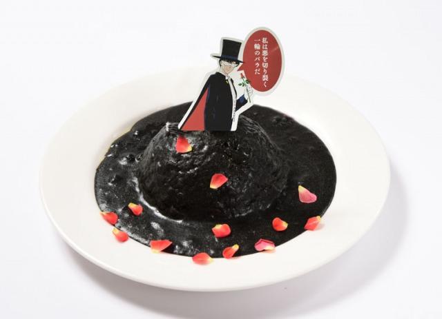タキシード仮面の漆黒カレー ~バラを添えて~