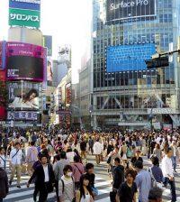 渋谷お出かけスポット