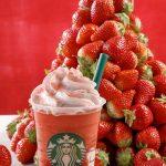 スタバ新商品!「イチゴ過ぎる、イチゴ感」⁉︎#ストロベリーマッチフラペチーノ®︎が登場