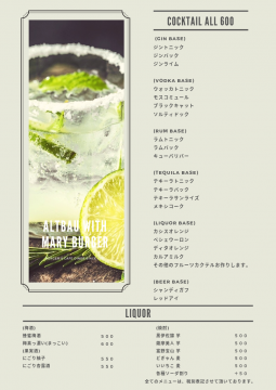 ALCOHOL MENU 2