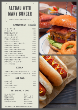 MARY BURGER MENU 1