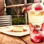 流行りのいちごのボンボンパフェ Cafe La Bohéme カフェ ラ・ボエム 新宿御苑の新商品!