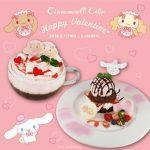 期間限定!シナモロールカフェがバレンタインイベント開催!メニューや値段紹介