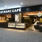 【サンマルクカフェ】豊富なパフェメニューがすごい!メニュー内容や値段は?