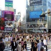 【渋谷観光】1日遊べる定番お出かけスポット7選!!デートにも◎。