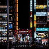 【新宿観光】最新の東京ミステリーサーカスから新宿御苑など人気スポット紹介!