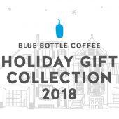 超豪華ブルーボトルコーヒーホリデーギフトコレクション2018の販売開始!