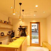 こだわりの北欧デザインカフェが秋葉原に登場!! 「  KIELO COFFEE   」新規オープン