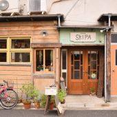 私が好きなカフェの良い所について考えてみた。