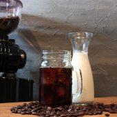 日本発祥!失敗しない本当に美味しいアイスコーヒーの淹れ方講座!